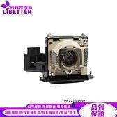 BENQ 60.J5016.CB1 原廠投影機燈泡 For PB7210-PVIP