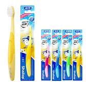 刷樂 小胖子兒童牙刷 4色 Shallop 兒童牙刷 0069