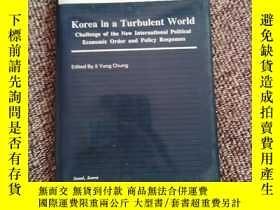 二手書博民逛書店Korea罕見and Russia Towards the 21st centuryY15401 Sejong