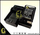 ES數位 Sony HX90V RX1 RX1R II RX100 II RX100 M5 RX100 M6 WX500 X3000 CX240 電池 NB-BX1 電器 BX1