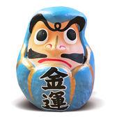 【金石工坊】金運藍色達摩(高8CM)撲滿存錢筒 風水開運擺飾