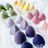 美妝蛋 李佳琦美妝蛋不吃粉定妝粉撲海綿超軟氣墊粉撲收納幹濕兩用化妝蛋 雙十二免運