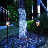 太陽能燈戶外庭院燈家用防水室外草坪燈院子露台插地花園別墅路燈 igo生活主義