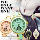 【贈盒】 時尚閃亮女錶對錶 環繞鑲鑽錶盤 立體錶帶 羅馬數字 ☆匠子工坊☆【UQ0021】