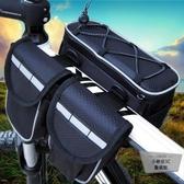自行車包防水前梁包山地車上管包騎行平衡車掛包【小檸檬3C】