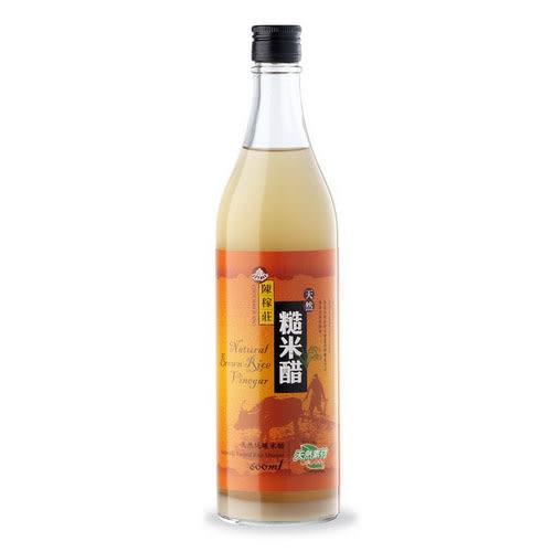 陳稼莊 天然純釀糙米醋 600ml/瓶~100%純釀造米醋,氣味香醇、口感溫順~