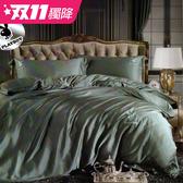 【貝兒寢飾】PLAYBOY 裸睡系列60支素色萊賽爾天絲兩用被床包組(加大/維也納)