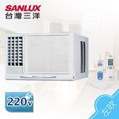 SANLUX台灣三洋 冷氣 4-6坪左吹式變頻窗型空調/冷氣 SA-L28VE