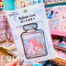 正版 迪士尼 公主系列 小美人魚 室內芳香片 香氛片吊飾 香氛貼片 香水片 海洋香味 COCOS GJ051