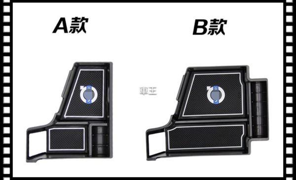【車王小舖】Volvo XC90 中央扶手置物盒 零錢盒 儲物盒 手機盒