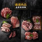 【一極肉舖】 2020重量級4.1kg烤肉箱【楊桃美食網】