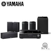 YAMAHA 山葉 RX-V685 + NS-P51 + MusicCast 20 + MusicCast SUB 100 5.1聲道無線家庭劇院組合【公司貨保固】