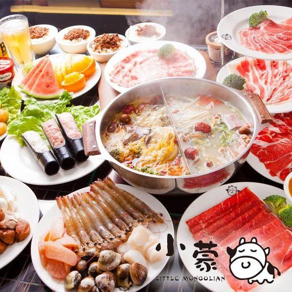 【多門市】小蒙牛頂級麻辣鍋-4人吃到飽