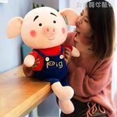 創意小豬毛絨玩具女孩布娃娃睡覺抱枕韓國可愛穿衣背帶豬生日禮物  LX【全網最低價】