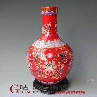 工藝品擺件天球花瓶結婚禮品