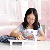 Hea202型電動縫紉機全自動家用迷你多功能小型手動吃厚縫紉機微型 LannaS