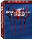 蜘蛛人驚奇再起 1 - 2 套裝 DVD (購潮8)