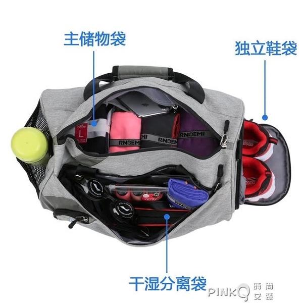 運動健身包男防水訓練包女行李袋干濕分離大容量單肩手提旅行背包(pink Q時尚女裝)
