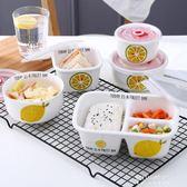 新分格陶瓷飯盒樂可扣便當保溫盒三格水果盒冰箱微波爐專用保鮮碗   東川崎町