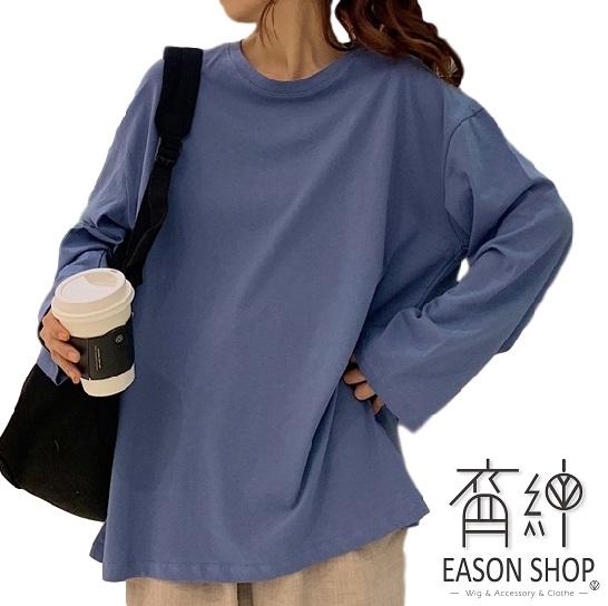 EASON SHOP(GW7548)韓版多色長版超長袖素色棉T恤裙OVERSIZE圓領落肩寬鬆連身裙女大尺碼內搭衫綠藍