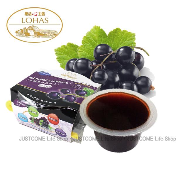 【綠邦】黑醋栗健康吸凍(180g/個) x12個/組 莓果之王;Barkers 樂活心主張