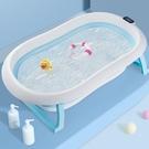 泡澡桶 可折疊浴盆泡澡神器顯溫浴桶家用泡澡桶寶寶洗澡盆浴缸【快速出貨八折下殺】