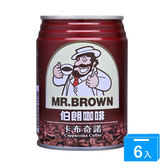 金車伯朗卡布奇諾咖啡240ml*6入【愛買】