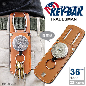 KEY BAK TRADESMAN SUPER DUTY 36 伸縮鑰匙圈(附皮墊) 【AH31049】99愛買生活百貨