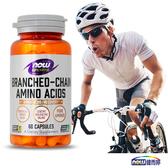 BCAA強效支鏈胺基酸 (60顆/瓶)-NOW健而婷