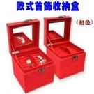 歐式兔絨三層首飾盒 飾品盒 珠寶盒 儲物...