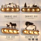 【快樂購】北歐創意餐廳壁燈美式...