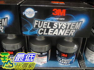 [COSCO代購] 3M PLATINUM 5 IN 1FUEL SYSTEM CLEANER 2PK 3M白金級汽油添加劑2入 C94530 $644