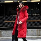 羽絨外套-連帽長款毛球條紋毛領女夾克5色73pa15[巴黎精品]