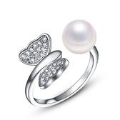 戒指 925純銀 鑲鑽-珍珠蝴蝶生日情人節禮物女飾品73dx65[時尚巴黎]