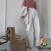 白色牛仔褲女秋冬高腰寬鬆直筒褲垂感休閒闊腿長褲【創世紀生活館】