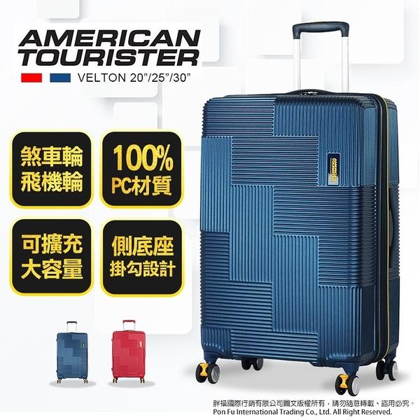 《熊熊先生》Samsonite 美國旅行者 拉鍊款 登機箱 20吋 行李箱 TSA海關密碼鎖 GL7 旅行箱 霧面 硬殼