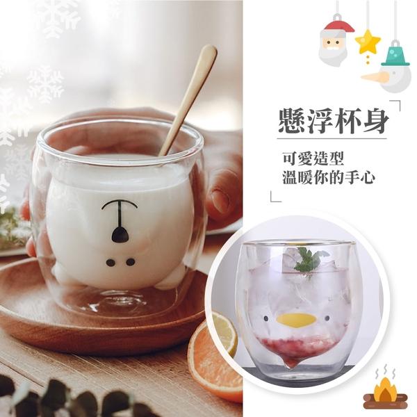 動物造形雙層耐熱玻璃杯 台灣出貨 雙層杯 耶誕禮物 交換禮物 可愛造型杯-時光寶盒8483