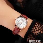 女錶手錶女時尚潮流韓版女士休閒學生女錶帶石英錶女防水『摩登大道』
