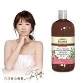 【Green Pharmacy草本肌曜】葡萄玫瑰&綠茶草本健康沐浴露 500ml
