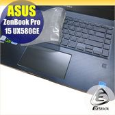 【Ezstick】ASUS UX580 GE 奈米銀抗菌TPU 鍵盤保護膜 鍵盤膜