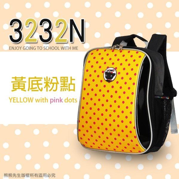 《熊熊先生》UnMe兒童書包 MIT台灣製造 3232N 可愛點點後背包 兒童後背書包