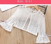 女童披肩夏季薄款寶寶防曬披風小坎肩公主鏤空新款開衫兒童外套IP766『寶貝兒童裝』