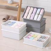 內衣收納盒加厚三件套有蓋塑料抽屜文胸內褲襪子多格儲物箱子 QG3174『M&G大尺碼』