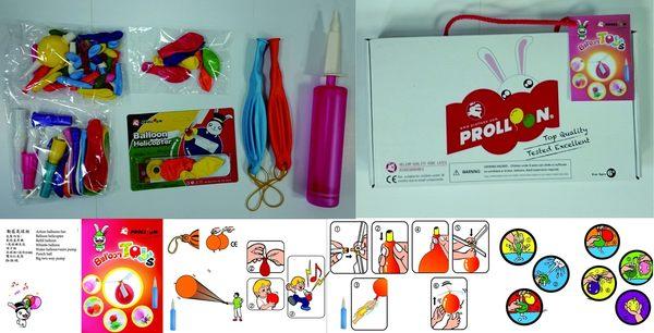 【大倫氣球】氣球直昇機禮盒組 乳膠氣球 台灣生產製造 MIT 安全玩具