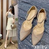 中跟涼鞋 2021新款包頭涼鞋女粗跟韓版尖頭中跟單鞋小碼女鞋313233碼小個子 曼慕