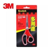 3M Scotch 萬用型事務剪刀 6吋