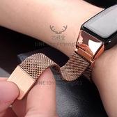 華為手環6表帶 榮耀智能手環6腕帶6nfc版表帶金屬不銹鋼尼龍磁吸米【古怪舍】