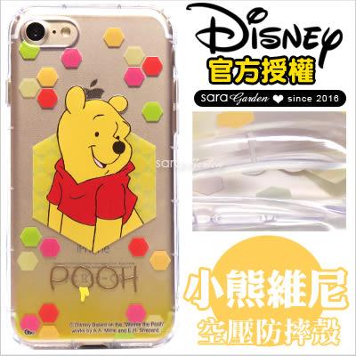 免運 迪士尼 Disney 蘋果 iPhone 7 6 6S Plus i7 i6 i6S 三星 Note5 官方授權 高清 防摔殼 空壓殼 手機殼 維尼