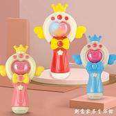 兒童音樂投影魔法棒小女孩軟膠聲光仙女變身器過家家公主魔杖玩具 創意家居