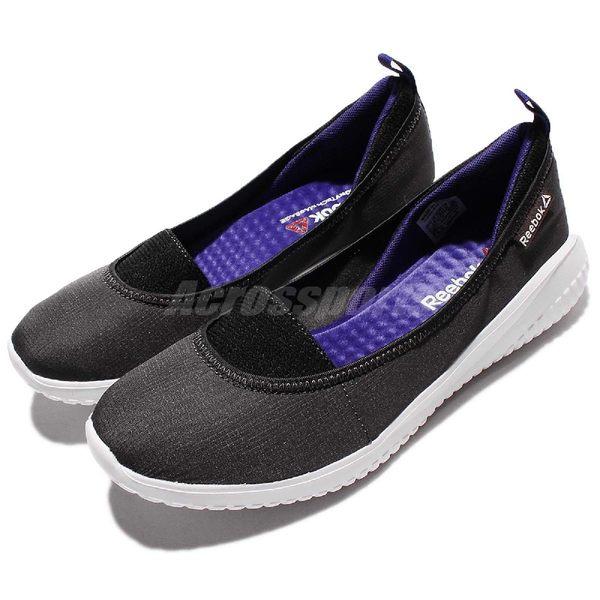 Reebok 休閒鞋 Stylescape Slip On 灰 白 懶人鞋 輕便 無鞋帶 女鞋【PUMP306】 AR0849